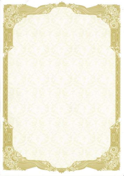бумага с водяным знаком ромб