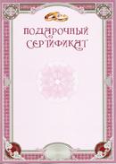 БЗ 71
