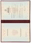 Обложка Диплома