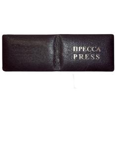Уд. кожа ПРЕССА/PRESS