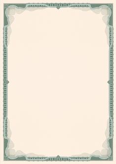 Бланк УС 7