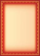 ГР 774 A3