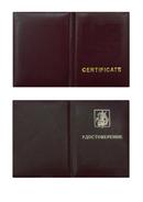 Сертификат 704