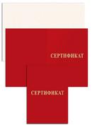 Сертификат обложка бумажная