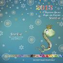 Новогодняя открытка.