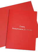 Папка из дизайнерской бумаги с тиснением